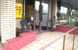 小満堂入口20130620