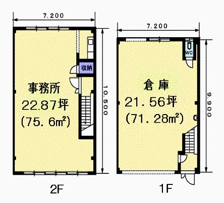 岡発戸倉庫付事務所102間取図20190125