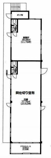 荒井第1マンション1階間取図20190218
