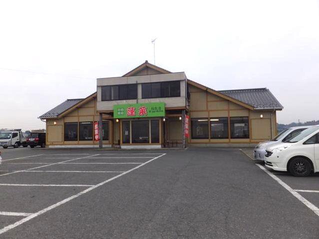 稲敷店舗外観220190222